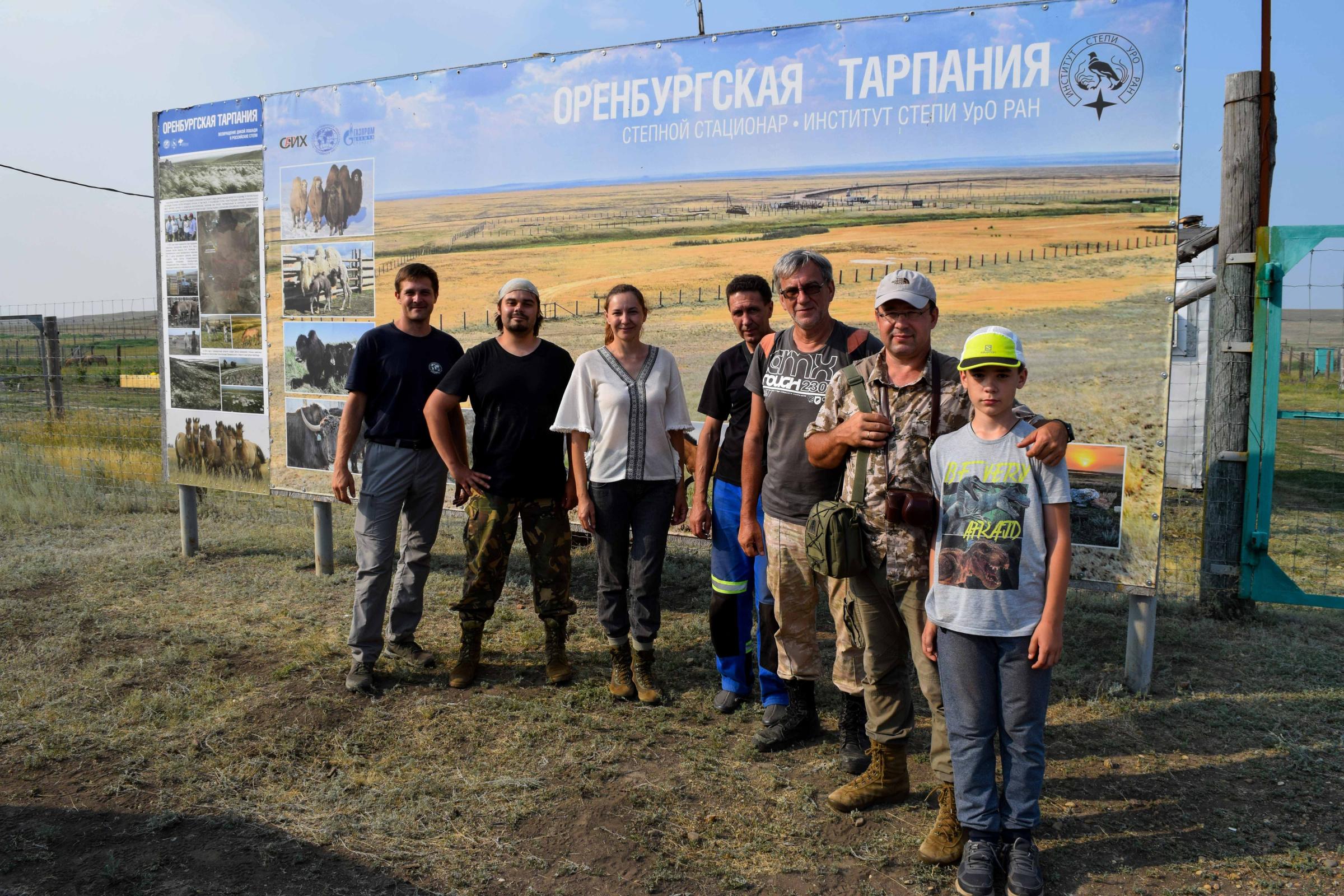 Участники Палеонтологической экспедиции в Оренбургской Тарпании. Фото: Р. Гунчина