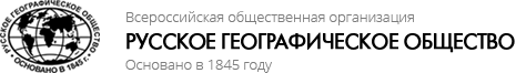 https://www.rgo.ru/sites/default/files/logo-black_2.png