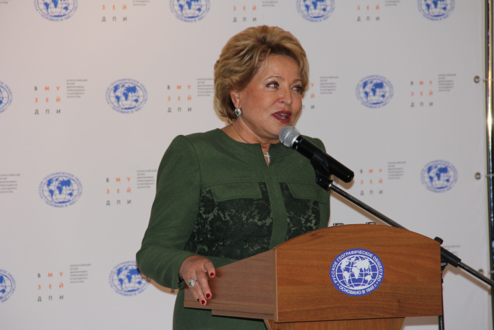 Chairman of the Federation Council Valentina Matviyenko