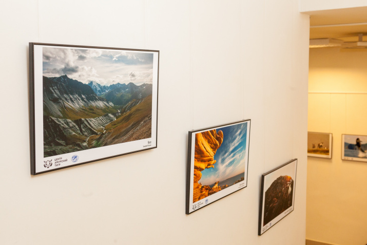 Photo exhibition 'Nature and animals of Russia' '