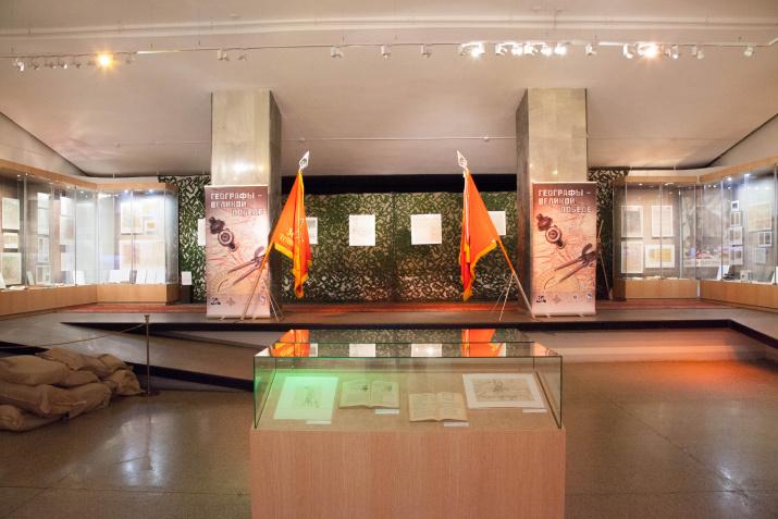 Выставка ''Военная география: гриф секретности снят''