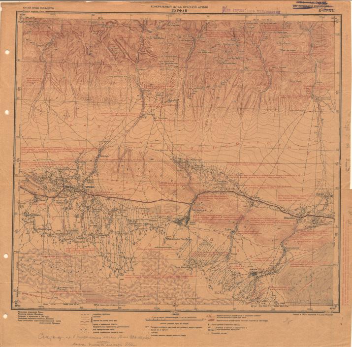 Разведывательная топографическая карта китайской провинции Синьцзянь