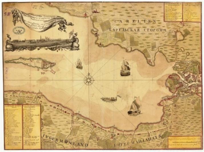 Карта из фондов Русского географического общества