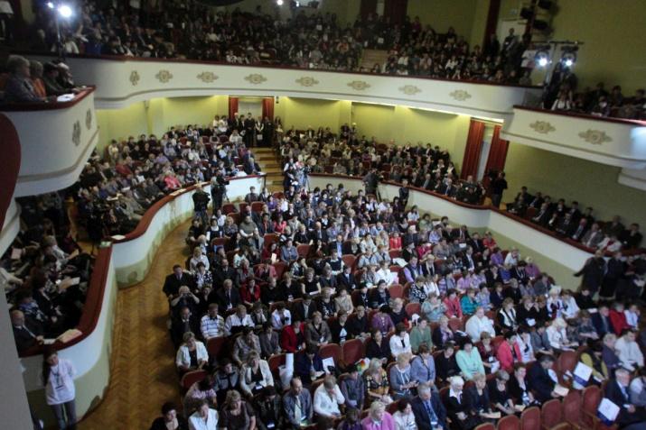 Первый Всероссийский съезда учителей географии . Фото с сайта msu.ru