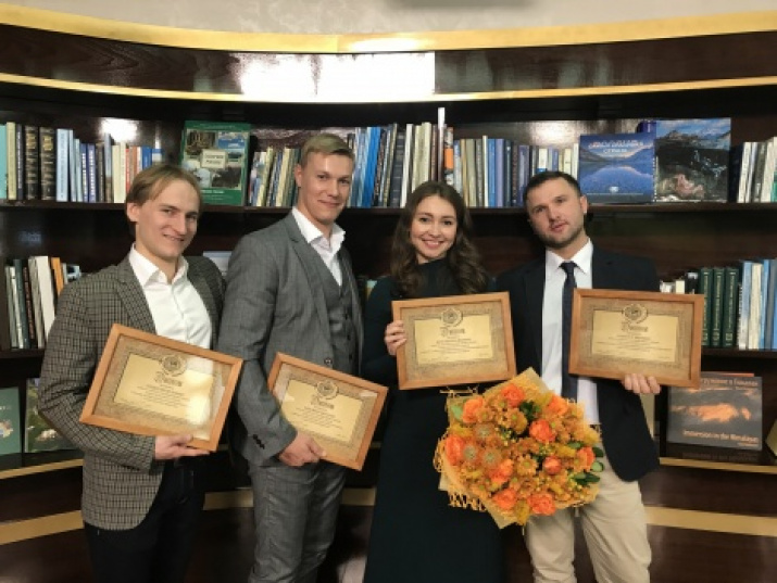 Winners of the competition for the awarding of Youth Nominee Scholarships for scientific, educational and social achievements. Photo by the press-service of the Russian Geographical Society