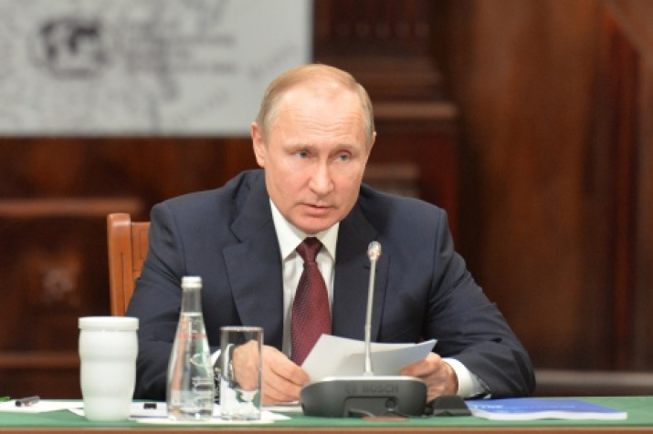 Chairman of the Board of Trustees Vladimir Putin. Photo by the press service of the Society