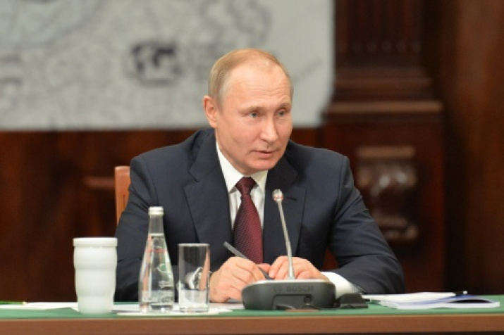 Chairman of the Board of Trustees Vladimir Putin. Photo by the press service of the Society.