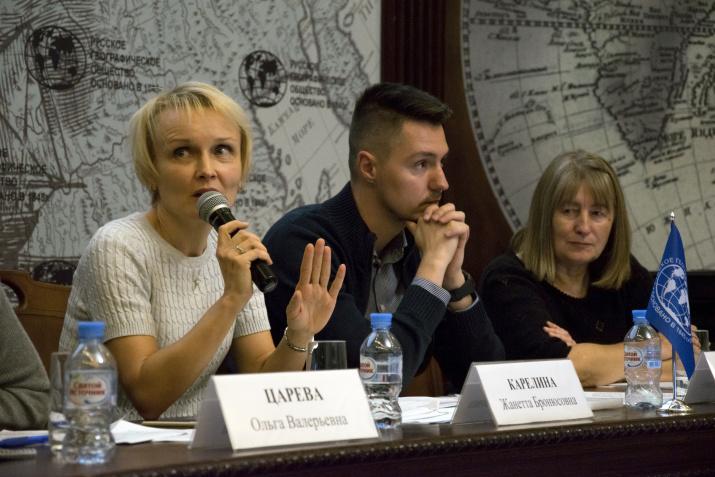 Члены экспертного жюри Летней школы на защите проектов. Фото: пресс-служба РГО