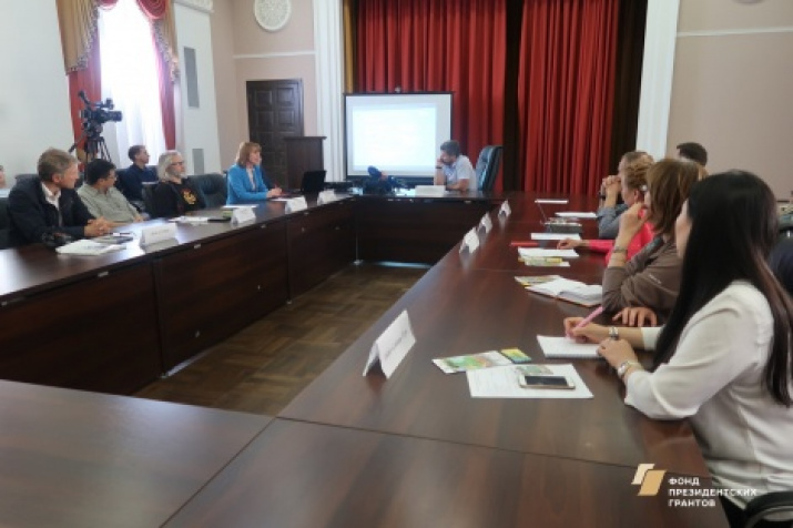 A round table meeting in Buryatia