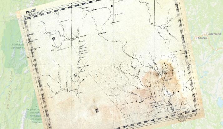Фрагмент Специальной карты Западной Сибири