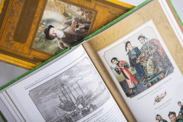 "Books of the series ""Great Russian Travelers"""