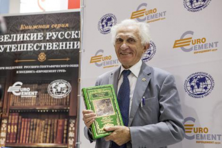 "Honorary President of the Society Vladiimir Kotlyakov at the presentation of a series of books about the Russian geographers and travelers, published with the support of the ""Eurocement Group"""