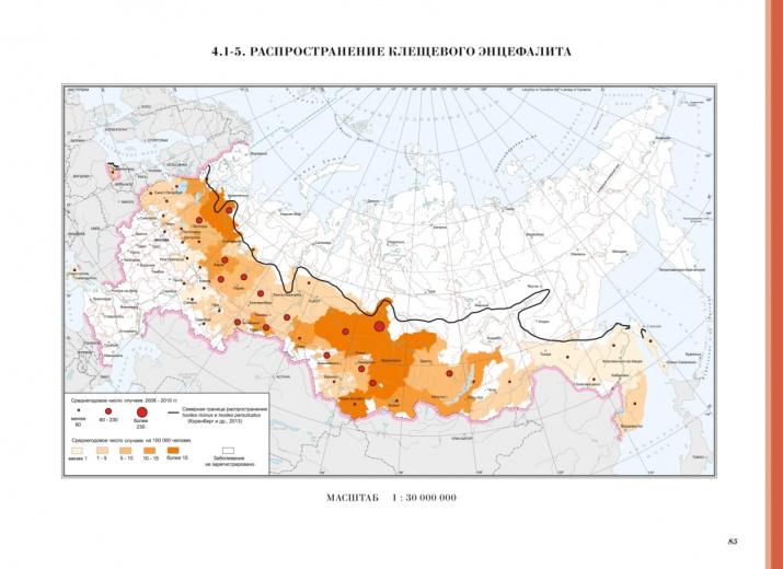 Распространение клещевого энцефалита в России
