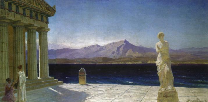 Античный пейзаж. Василий Поленов