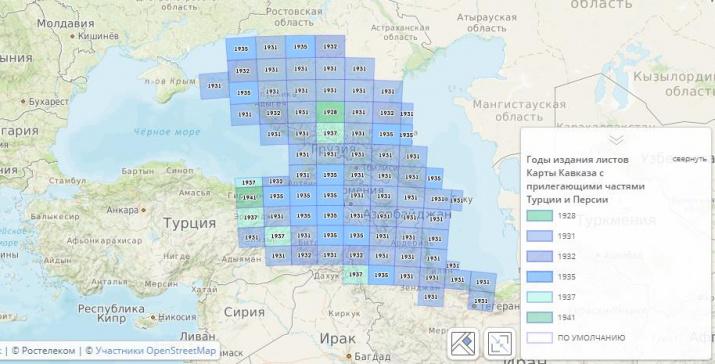 Карта Кавказа с прилегающими частями Турции и Персии. Геопортал РГО