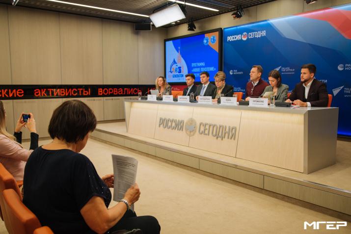 "Фото предоставлено МИА ""Россия сегодня"""