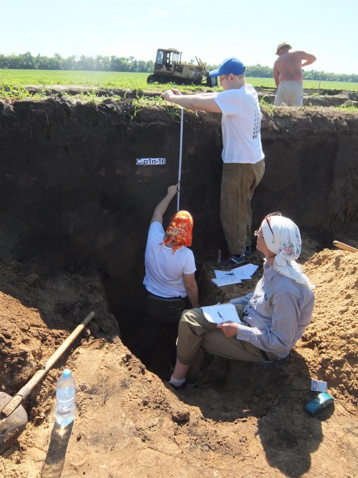 Обработка погребённой почвы