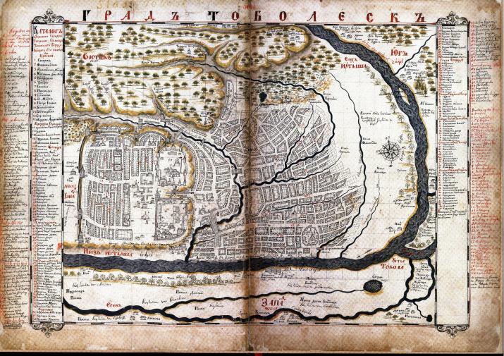 """Карта из """"Чертёжной книги Сибири"""" С. Ремезова. 1701 год"""