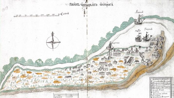 Охотский острог. 1737 год
