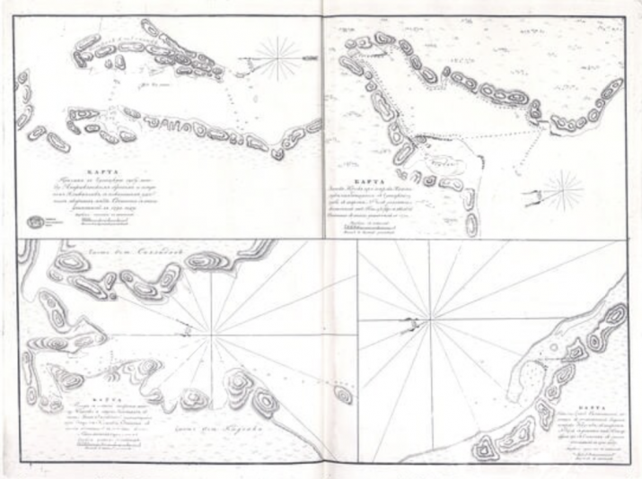 Карта пролива в Чугацкую губу, залива Нучек, гавани Трёх Святителей. После 1790 г. Автор: А.И. Нагаев. Изображение с Геопортала РГО