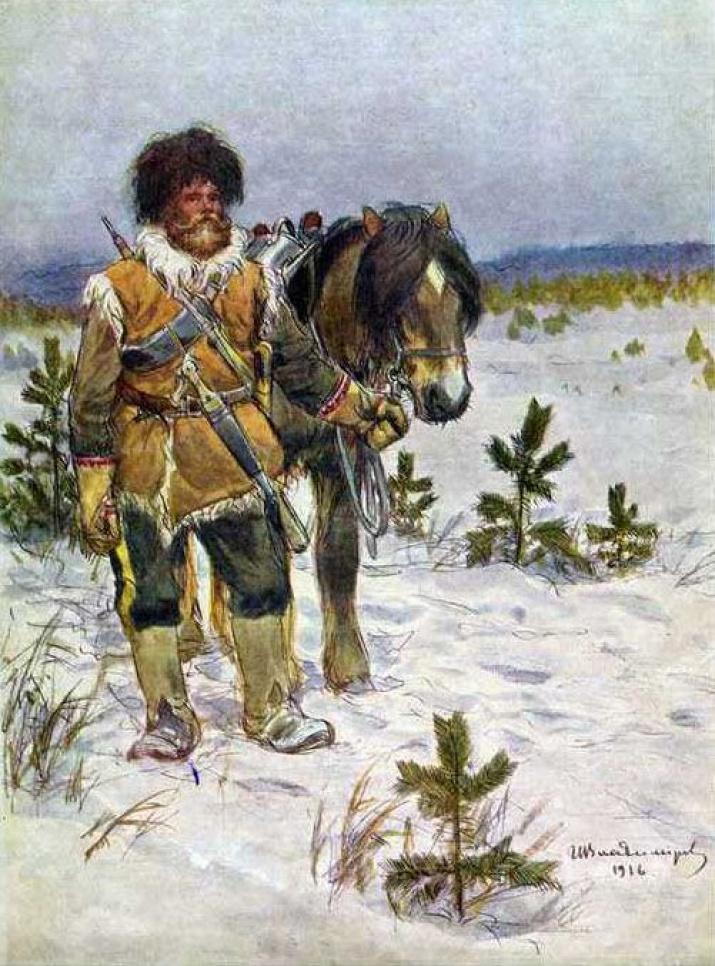И. Владимиров. Сибирский казак. 1916. Источник: wikipedia.org