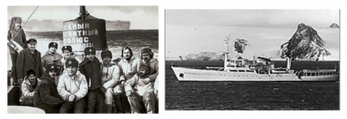"Fig. 8. The oceanographic research vessel ""Admiral Vladimirsky"" and the participants of the Antarctic round-the-world expedition of the Navy of the USSR (1982-1983)"