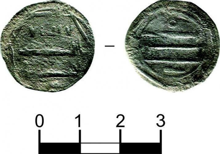 Куфический серебрянный дирхем арабского халифата конец 8-го века отчеканен в колонии в Тунисе