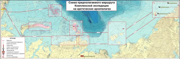 Схема маршрута экспедиции