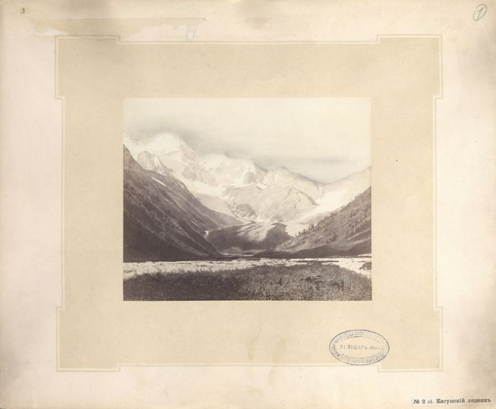 Л. Полторацкая, 1883, Катунский ледник / Архив РГО