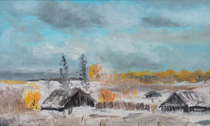 Картина Сергея Шойгу. Фото: пресс-служба РГО
