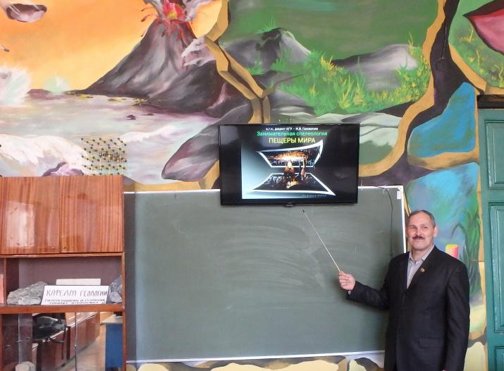 Лектор Илья Головачёв