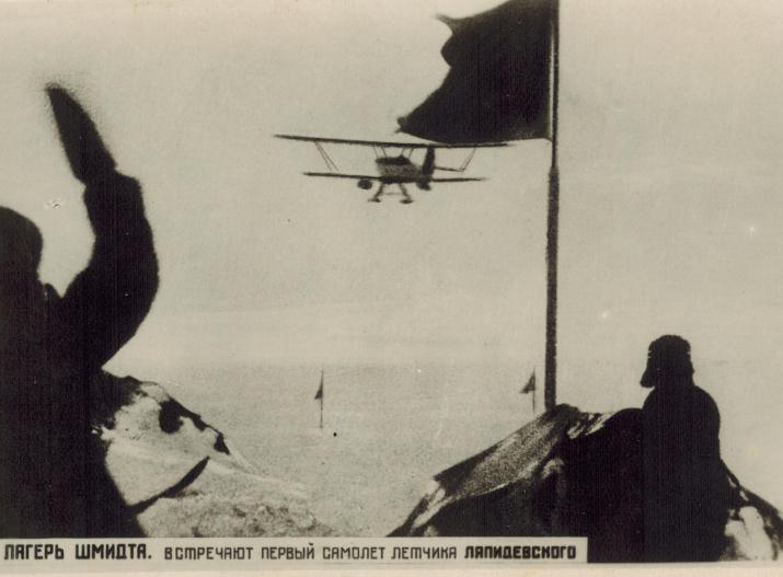 Челюскинцы приветствуют спасательный самолёт. Источник: wikipedia.org