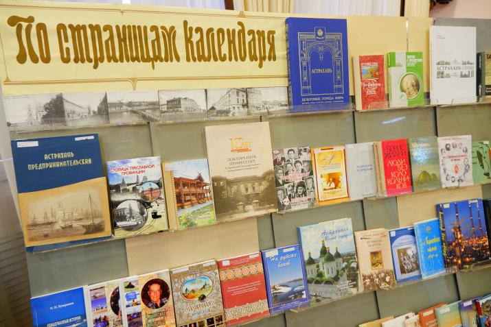 Представленная краеведческая литература