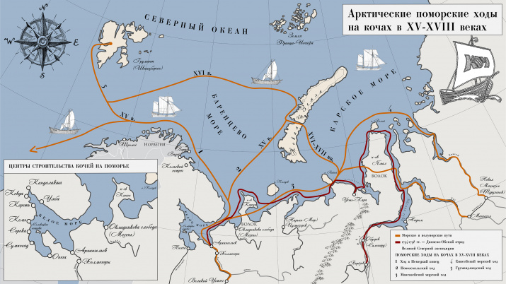 Источник: «Фонд возрождения деревянного судостроения и арктического мореплавания»