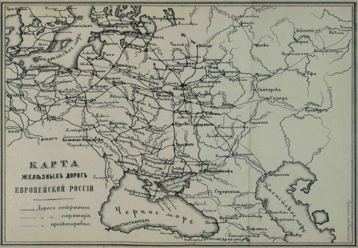 Грязе-Царицынская и Волго-Донская  железные дороги на карте железных дорог Российской империи 1893 года. Фото: wikipedia.org