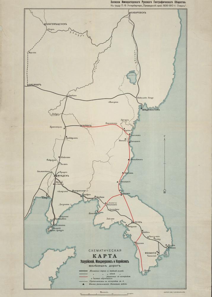 Уссурийская железная дорога. Фото: wikipedia.org