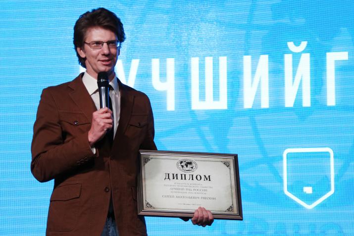 Сергей Рябухин доказал, что гиды-любители бывают не хуже профессионалов. Фото: Вадим Савицкий