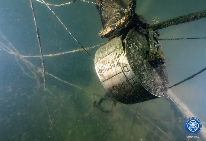 """Машинный телеграф с подлодки М-96. Фото: """"Разведывательно-водолазная команда"""""""