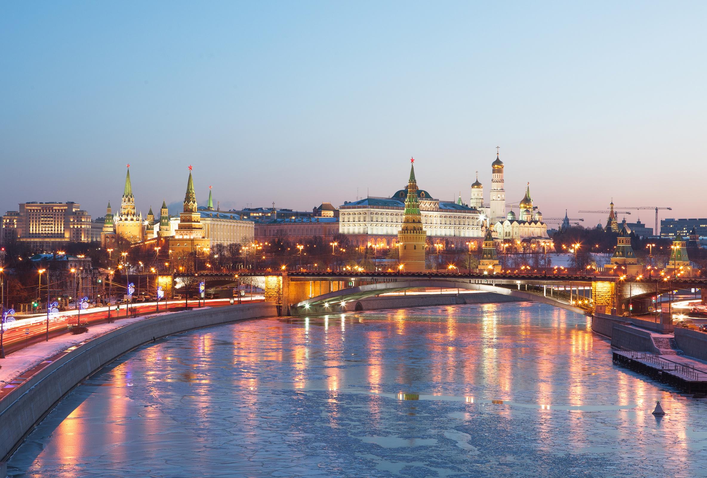 Москва, столица Российской Федерации   Русское ...
