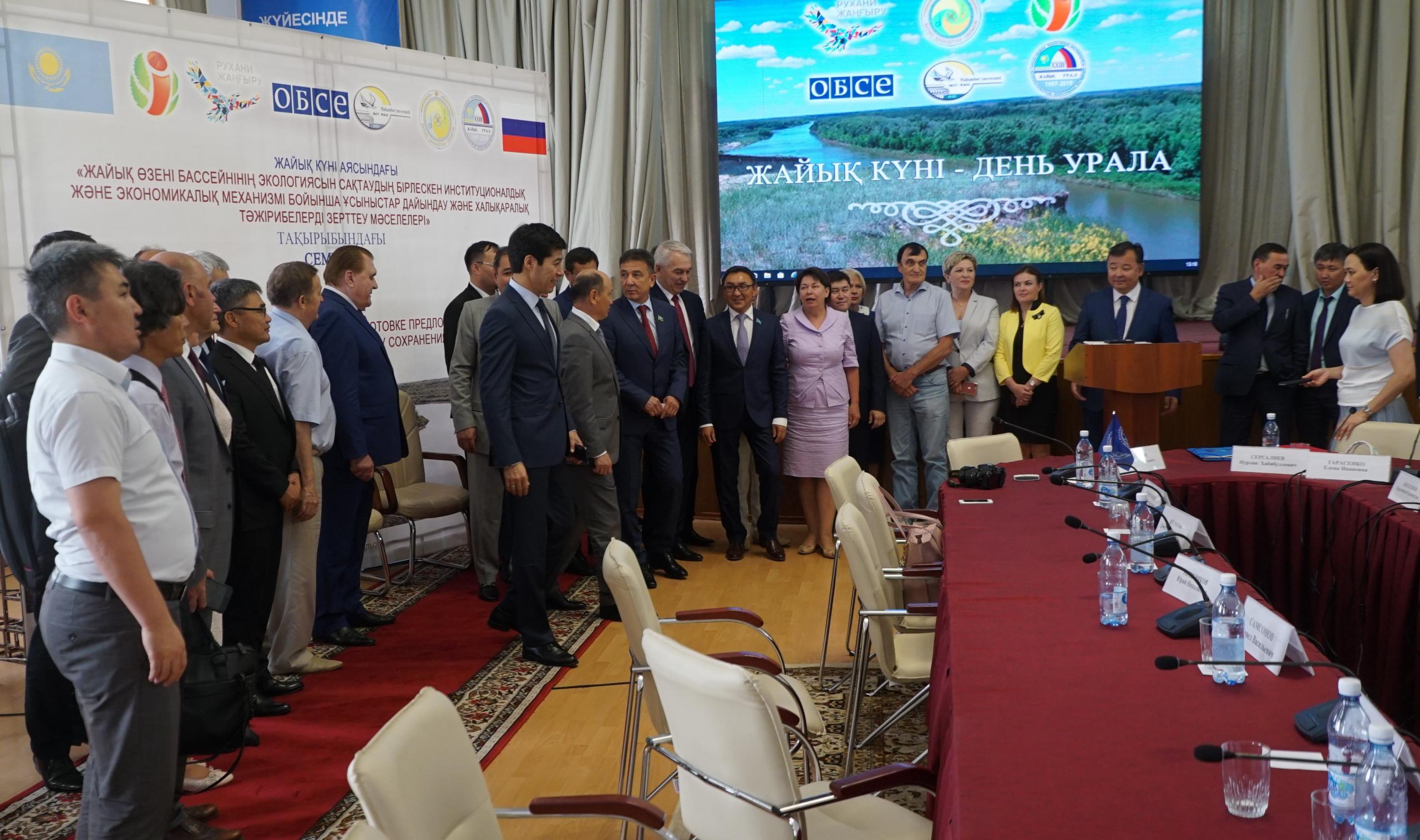Участники семинара. Фото: А. Боранов