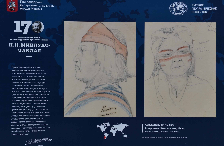Выставки фотографий о вулканах в москве Приложение вулкан Етушки загрузить