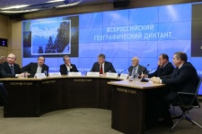 The press-conference, dedicated to the All-Russian Geographical dictation. Photo by Alexander Natruskin, RIA «Novosti»