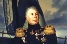 Иван Фёдорович Крузенштерн