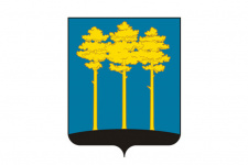 Димитровградское отделение