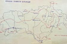 Карта изофен - дат начала прилета скворцов (из архива Национального музея Республики Марий Эл им. Т. Евсеева).
