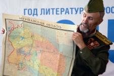 Заслуженный путешественник России Анатолий Цепкало. Фото: Анна Костенко