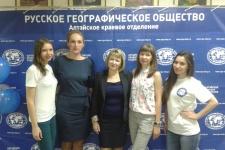 Фото предоставлено Алтайским краевым отделением РГО