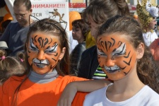 Во Владивостоке прошел День тигра