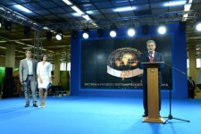Sergey Shoygu at the opening ceremony of the Festival of the Russian Geographical Society