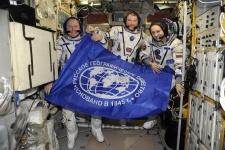 Флаг РГО в космосе
